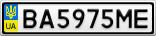 Номерной знак - BA5975ME