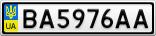 Номерной знак - BA5976AA