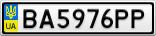 Номерной знак - BA5976PP