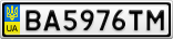 Номерной знак - BA5976TM