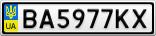 Номерной знак - BA5977KX