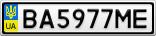Номерной знак - BA5977ME