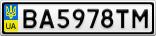 Номерной знак - BA5978TM