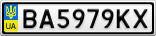 Номерной знак - BA5979KX