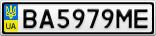 Номерной знак - BA5979ME