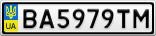 Номерной знак - BA5979TM