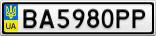 Номерной знак - BA5980PP