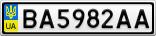 Номерной знак - BA5982AA