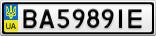 Номерной знак - BA5989IE