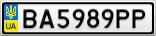 Номерной знак - BA5989PP