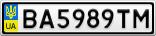 Номерной знак - BA5989TM