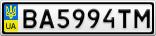 Номерной знак - BA5994TM