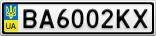 Номерной знак - BA6002KX