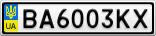 Номерной знак - BA6003KX