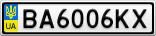 Номерной знак - BA6006KX