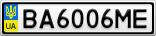 Номерной знак - BA6006ME