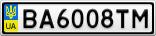 Номерной знак - BA6008TM