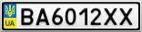 Номерной знак - BA6012XX