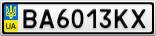 Номерной знак - BA6013KX