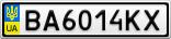 Номерной знак - BA6014KX