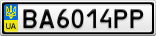 Номерной знак - BA6014PP