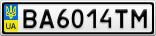 Номерной знак - BA6014TM