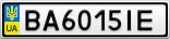 Номерной знак - BA6015IE