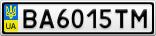 Номерной знак - BA6015TM