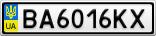 Номерной знак - BA6016KX