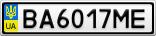 Номерной знак - BA6017ME