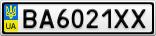 Номерной знак - BA6021XX