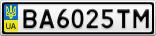 Номерной знак - BA6025TM