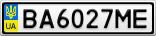 Номерной знак - BA6027ME