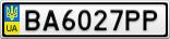 Номерной знак - BA6027PP