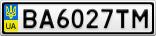 Номерной знак - BA6027TM