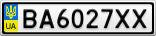 Номерной знак - BA6027XX