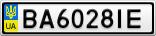 Номерной знак - BA6028IE