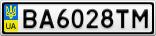 Номерной знак - BA6028TM