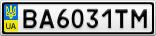 Номерной знак - BA6031TM