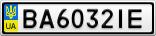 Номерной знак - BA6032IE