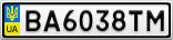 Номерной знак - BA6038TM