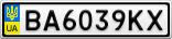 Номерной знак - BA6039KX