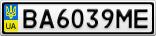 Номерной знак - BA6039ME