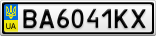 Номерной знак - BA6041KX