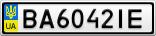 Номерной знак - BA6042IE