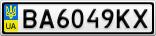 Номерной знак - BA6049KX