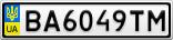 Номерной знак - BA6049TM