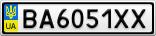 Номерной знак - BA6051XX