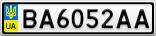 Номерной знак - BA6052AA