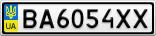 Номерной знак - BA6054XX